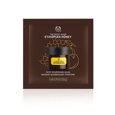 Ethiopian Honey Deep Nourishing Mask Packette